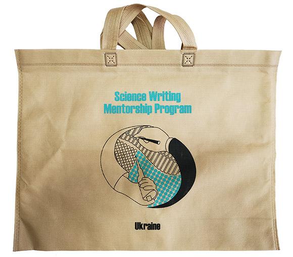 печать на эко-сумках недорого